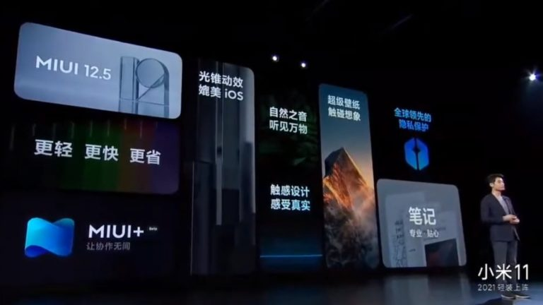 MIUI-12.5-features-and-supported-device-list-768x432